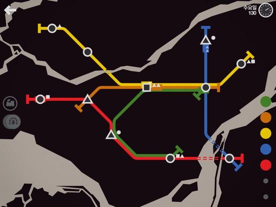 Mini Metro 앱스토어 스크린샷