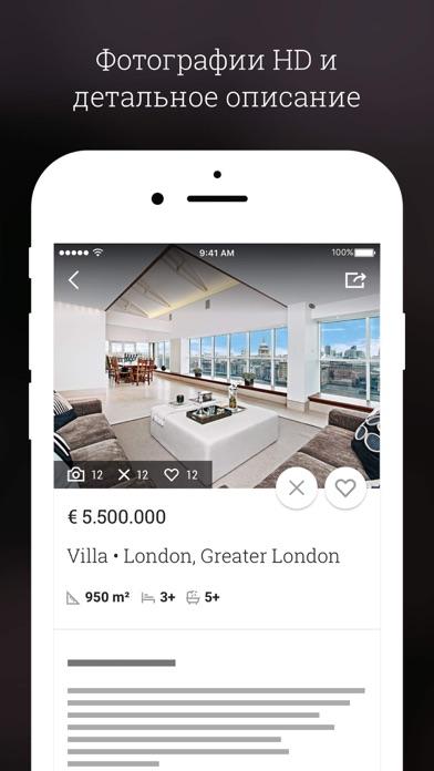 LuxuryEstate - Роскошные ДомаСкриншоты 3