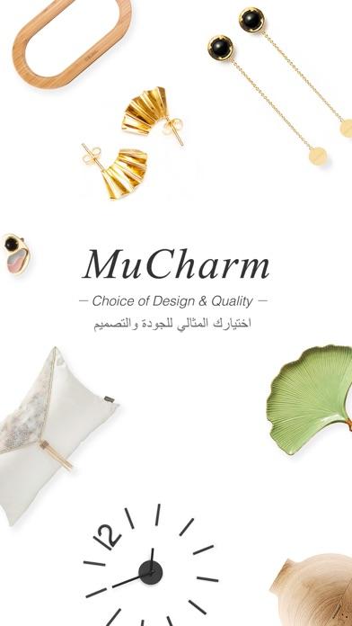 MuCharm ميوتشارم Home Shoppingلقطة شاشة1