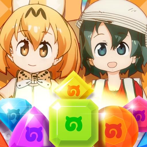 Kemono Friends - The Puzzle