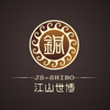 中视软件0579-87212299 - 江山世博  artwork
