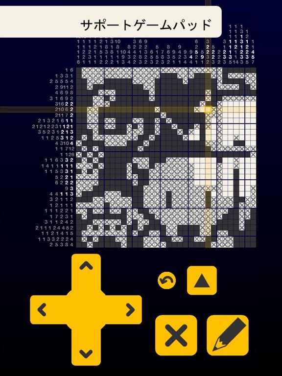 http://is5.mzstatic.com/image/thumb/Purple128/v4/e8/f5/9d/e8f59d6f-670f-179b-9f6e-ee784fafc0af/source/576x768bb.jpg
