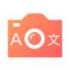 Picture Translator: Photo OCR