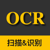 扫描王 - OCR全能王