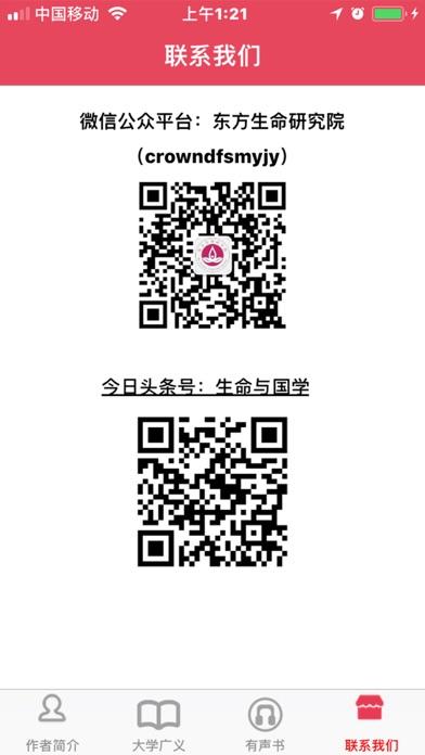 http://is5.mzstatic.com/image/thumb/Purple128/v4/ee/10/55/ee10555e-18ce-d111-c032-5d3da689f754/source/392x696bb.jpg