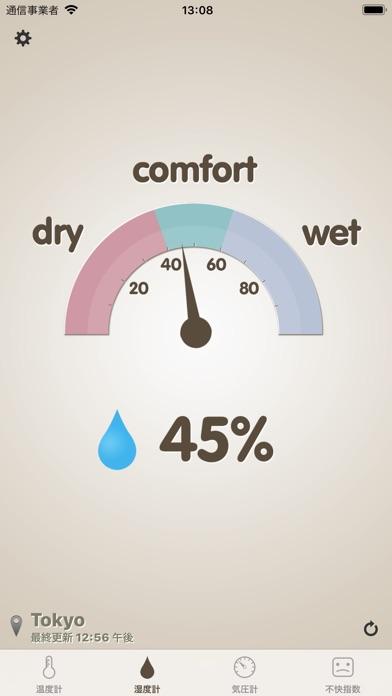 温湿度計 (体感温度,気圧計,不快指数)スクリーンショット