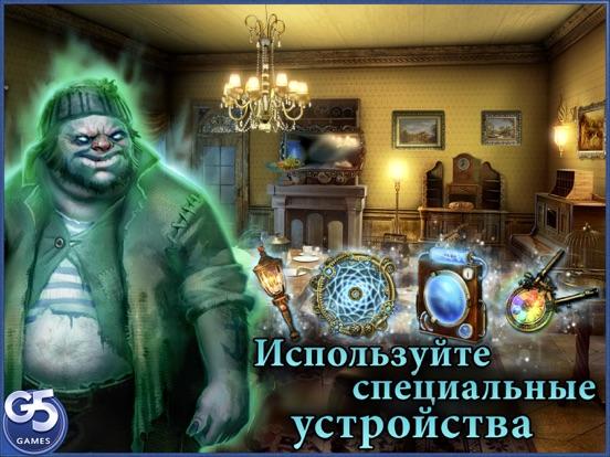 Скачать игру The Paranormal Society™