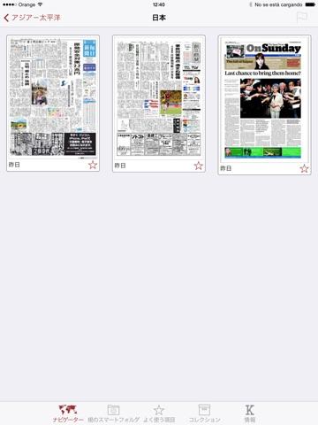 http://is5.mzstatic.com/image/thumb/Purple128/v4/ef/3e/4a/ef3e4a92-e2ff-3d1b-d613-4be09894d2cc/source/360x480bb.jpg