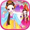 Принцесса Ханбока - платье вместе