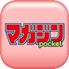 Kodansha Ltd. - マガジンポケット-人気漫画が毎日読めるマンガアプリ・マガポケ アートワーク