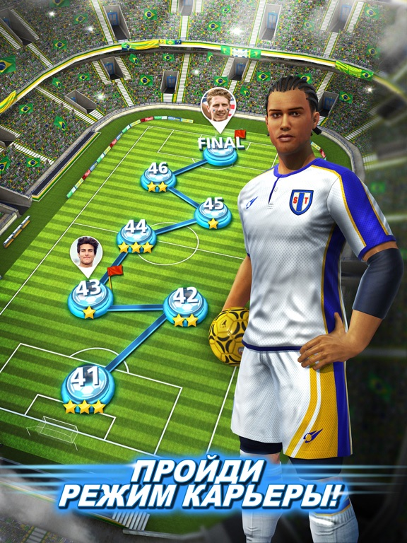 Football Strike - Multiplayer Soccer Скриншоты10