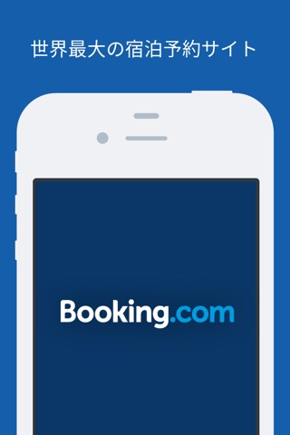 Booking.com Hotel Reservations screenshot 1