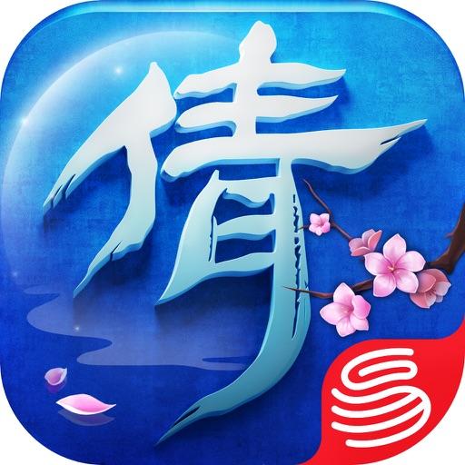 倩女幽魂-家园房客开启春节许愿100%实现