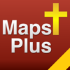 2615 nombres bíblicos con mapas y estudiar