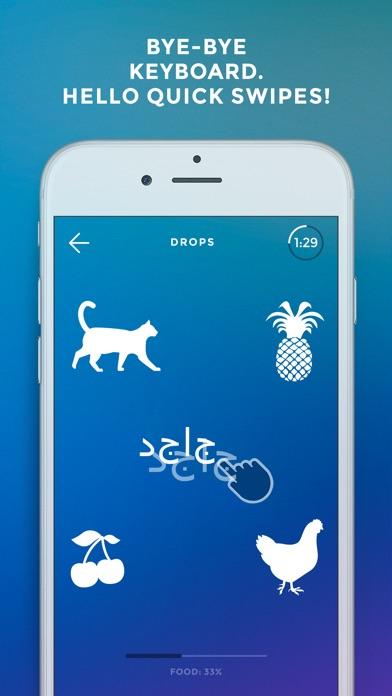 Screenshot #8 for Learn Arabic language by Drops