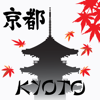 Kyoto Travel Tourism Guide