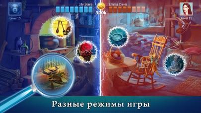 Hidden Object Battle Game