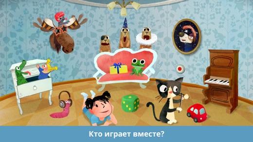 KlangDings — Музыка для детей Screenshot