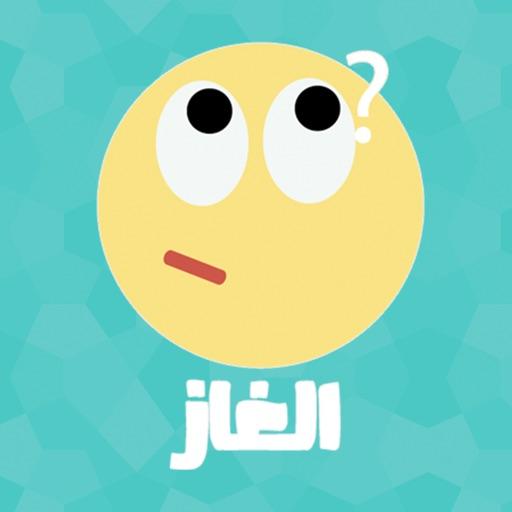 الغاز عربية