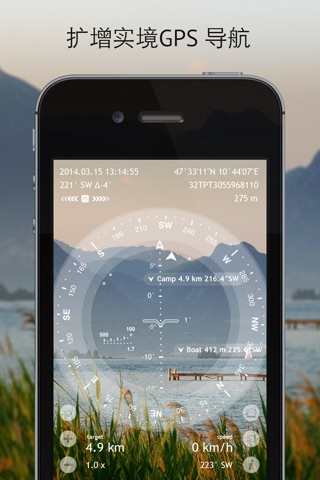 Spyglass screenshot 1