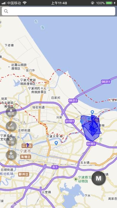 http://is5.mzstatic.com/image/thumb/Purple128/v4/fd/71/1d/fd711d9d-d223-8139-5933-6b235fdb5126/source/392x696bb.jpg