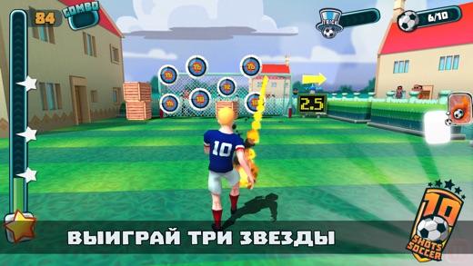 10 Shot Soccer - Flick Football Stars Screenshot