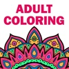 Art Therapy - Color free stress relieving and therapy Coloring Books for Adults aba therapy images