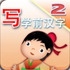 Writing Chinese From Scratch - About Facial expressions and actions