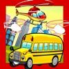 絕對驚人的兒童遊戲,免費提供大汽車在城市:排序的汽車按大小!