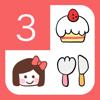 stampカレンダー For Girls+ かわいい無料のスタンプスケジュール帳アプリ