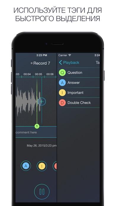 RecApp - Самый Продвинутый Бесплатный ДиктофонСкриншоты 3