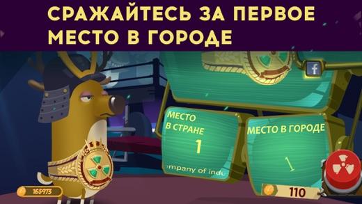 Quiz Tales Screenshot