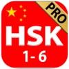 HSK 1-6 vocabolario Scopri parole cinesi elenco e le schede di revisione per prova - Premium