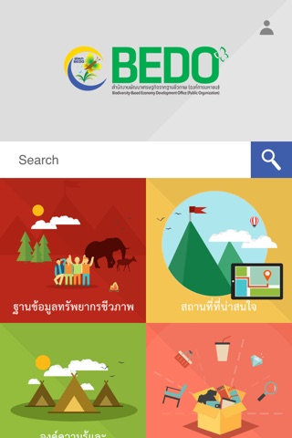 BEDO4Thai screenshot 2