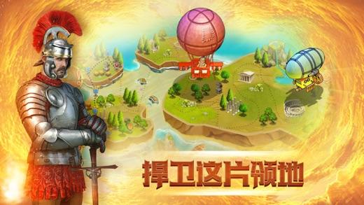 Tower Defense Games 5 Screenshot