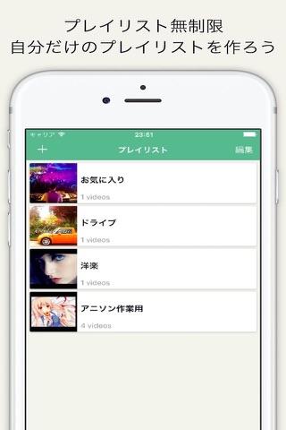 無料で聞き放題の音楽アプリ!!Music.sy(ミュージックエスワイ) screenshot 2