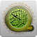 Quran Touch HD with Tafseer and Translation (HD القران الكريم)
