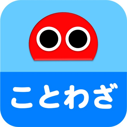 Proverb Robo FREE iOS App