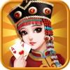 埃及纸牌接龙-最好玩棋牌小游戏 icon