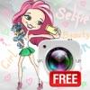 自拍攝相機-免費
