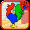 Enfants ferme et Animal Jigsaw Puzzle - éducatifs jeunes pour enfants jeux pour le préscolaire et les enfants en bas âge - Espace Pty Ltd