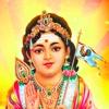 108 Names of Subrahmanyam