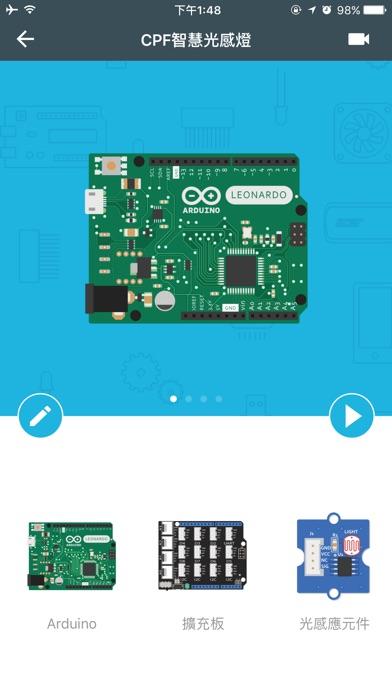 App shopper cpf arduino education