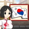 Scribe Korean - Master Vocabulary  (Learn Korean with Scribe Origins series)