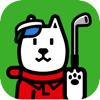お父さんゴルフスコアproduced by GDO-ゴルフスコア管理 - SoftBank Corp.