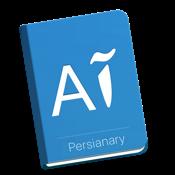 Persianary : Multilingual Persian Dictionary