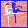 Animated Balletto Puzzle Per Bambini e Neonati! Imparare Forme