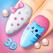 ファッションネイルサロン ゲーム3D: 人気ネイルデザイン