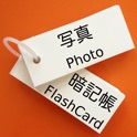 camFlashcards - Just take a photo, you can make flash cards. icon
