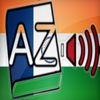 Audiodict Hindi French Dictionary Audio Pro Wiki